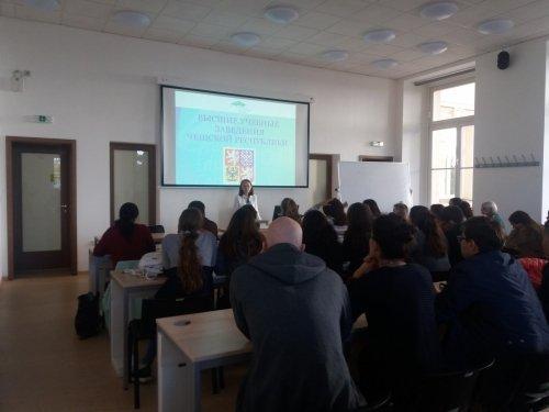 Презентация университетов Чехии - 1